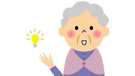 軽いたんこぶが治る?「おばあちゃんの知恵」