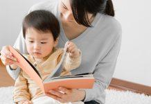 赤ちゃんの絵本の読み聞かせについて知っておきたいこと 読み方 コツ 効果 選び方 いつから いつ など