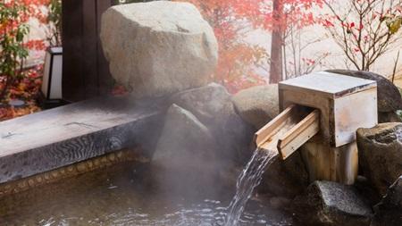 温泉の温度