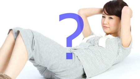 産後の腹筋運動はいいの?悪いの?
